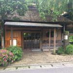 フランスから初めて来日した義母に和を感じてもらう!ー箱根、強羅の旅館編